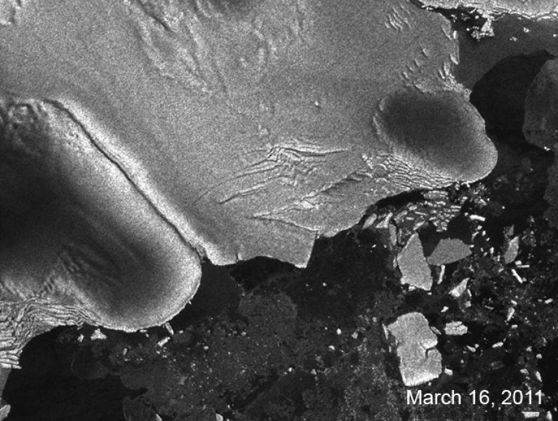 Zdjęcie wykonane 16 marca 2011 / ESA